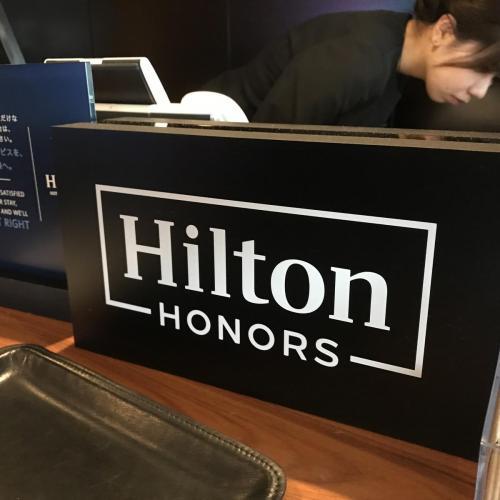 行政酒廊接待處Hilton Honors