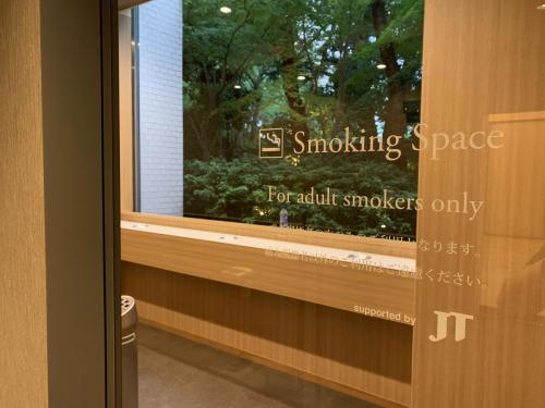 酒店設有Smoking Room