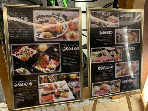 日式料理餐廳飛鳥Asuka餐牌