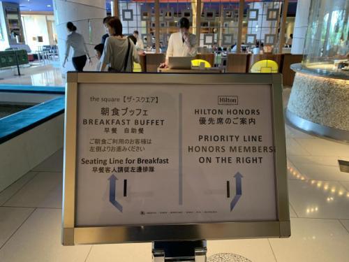 早餐客人排隊分流指示牌,Hilton Honors member可優先入內