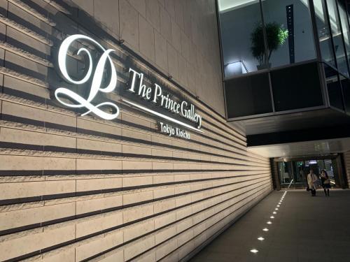 酒店招牌及入口