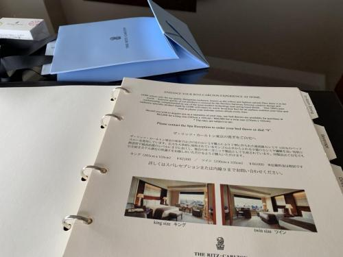 套房客廳有官方文件記載酒店房間資料
