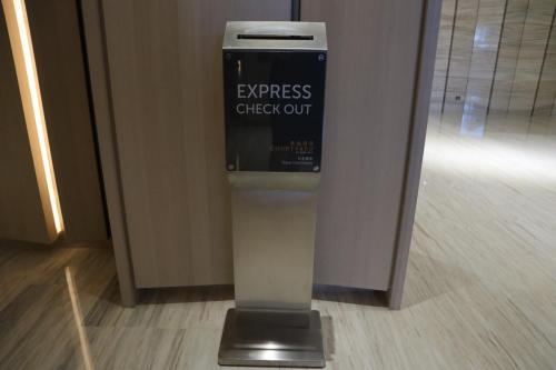 Express Checkout.如果無需付額外費用,將房卡放入箱就走得