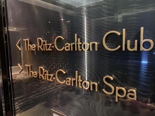 香港麗思卡爾頓酒店-1