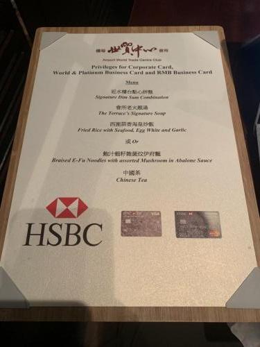 HSBC二人套餐(Business MasterCard)