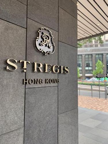 St Regis Hong Kong 設施及周邊 (4)