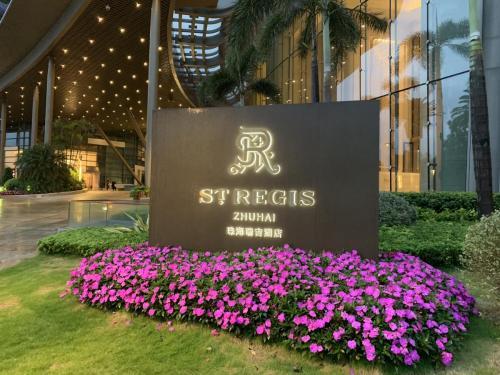 St Regis Zhuhai 珠海瑞吉門牌