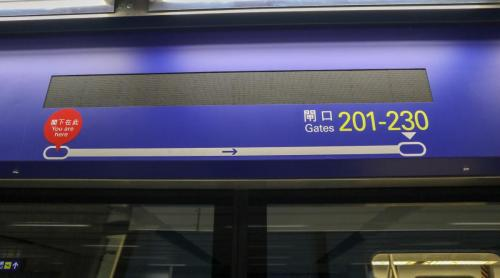 睇消楚接駁鐵路目的地是否閘口201-230